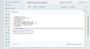бесплатный ssl сертификат letsencrypt