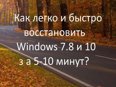 Как можно установить windows 7 без диска