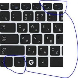 Как погасить экран на ноутбуке, но чтобы он работал