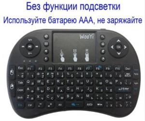 блютуз клавиатура без подсветки