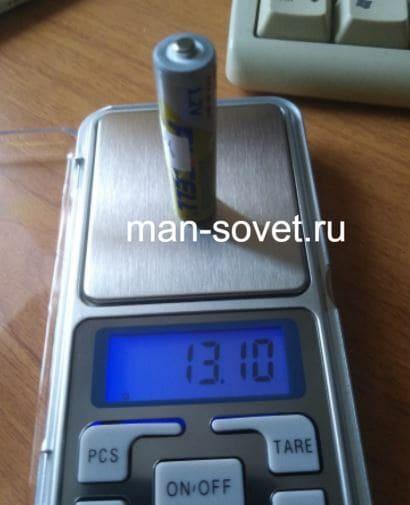 вес аккумулятора, который проверяется
