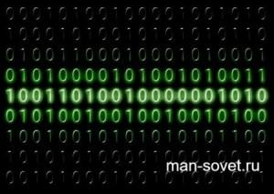 Бинарный код 1 и 0