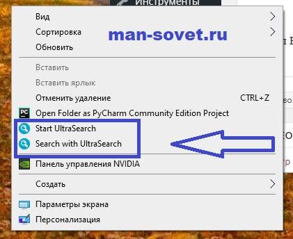 Как найти нужный файл на компьютере Windows 10