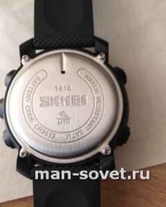 Задняя крышка часов SKMEI 1418