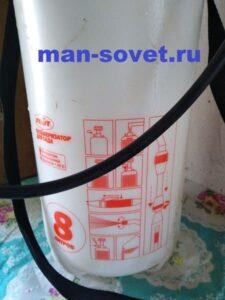Пульверизатор для сада FRUT 5 литров