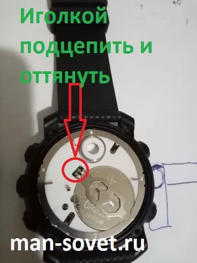 Замена батареи в часах skmei 1418
